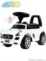 Dětské jezdítko 3v1 Bayo Mercedes-Benz white