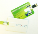 Česko-Anglická a Česko-Německá sada slovníků ECTACO pro Android OS