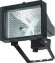 Lampa halogenová 500 W černá